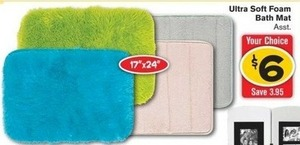 Ultra Soft Foam Bath Mat