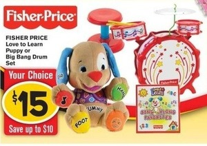 Fisher-Price Love to Learn Puppy