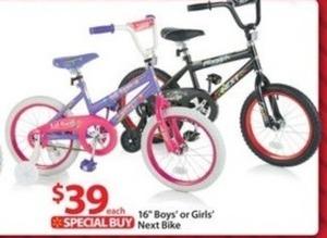 "16"" Boys or Girls Next Bike"