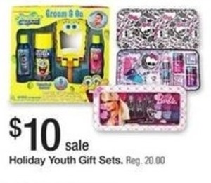 Holiday Youth Gift Sets