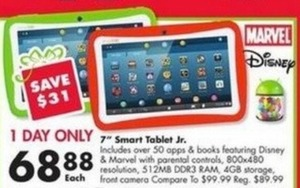 "7"" Smart Tablet Jr."