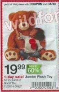 Jumbo Plush Toy (Thursday Only)
