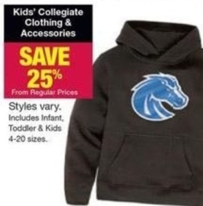 Kids Collegiate Clothing & Accessories