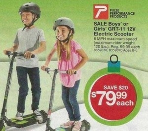 GRT-11 12V Electric Scooter