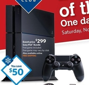 Sony PS4 Bundle + Free Game