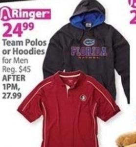 Men's Team Polos or Hoodies