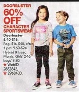 Kids' Character Sportswear