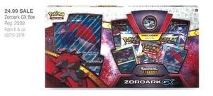 Zooark GX Box