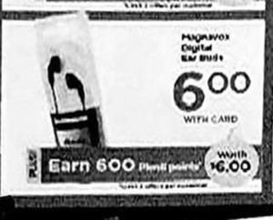 Magnavox Digital Earbuds + $6 PP