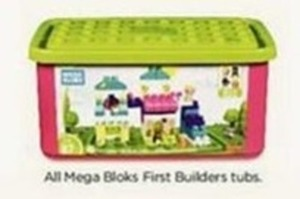 All Mega Bloks First Builders Tubs