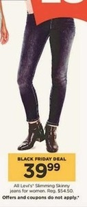 Women's Levi Slimming Skinny Jeans