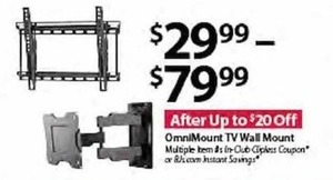 Omni Mount TV Wall Mount