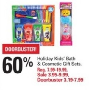 Holiday Kids' Bath & Cosmetic Gift Sets