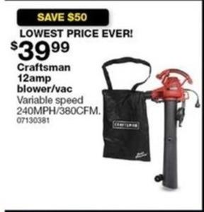 Craftsman 12amp Blower/Vac