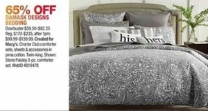 Damask Designs Bedding