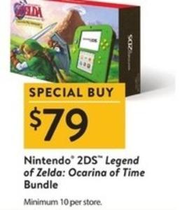 Nintendo 2DS Legend Of Zelda: Ocarina of Time Bundle