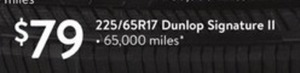 225/65SR17 Dunlop Signature II Tire