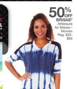 Women's Brisas Athleisure