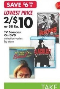 TV Seasons on DVD