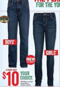 Boys' or Girls' Youth Denim