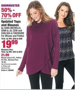 Women's Updated Tops & Blouses