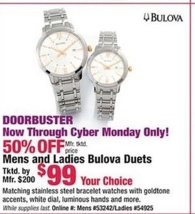 Men's and Ladies Bulova Duets