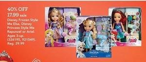 Disney Princess Style Me Rapunzel
