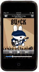 Pre-Owned 8GB iPod Touch 2nd Gen