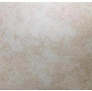 "Project Source 13""x13"" Devanna Beige Ceramic Tile"