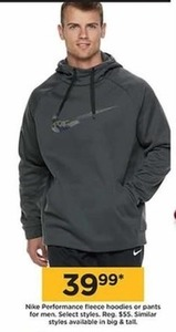 Nike Performance Fleece Hoodies or Pants