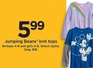 Jumping Beans Knit Tops
