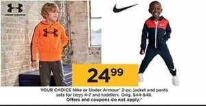 Boys Nike or Under Armour 2 Piece jacket and Pant Sets