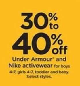 Under Armour and Nike Activewear for Boys, Girls, Toddler, and Baby