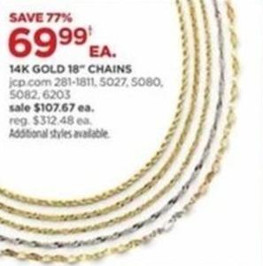 "14K Gold 18"" Chain"
