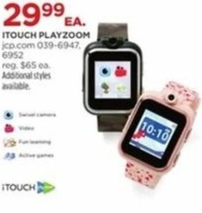 iTouch Playzoom
