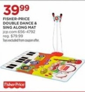 Fisher-Price Double Dance and Sing Along Mat