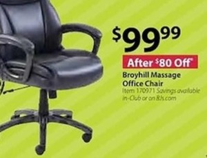 Broyhill Massage Office Chair