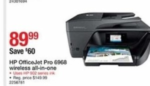HP Office Jet Pro 6968 Wireless All-In-One