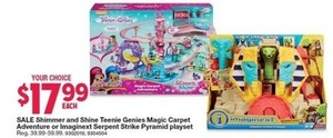 Imaginext Serpent Strike Pyramid Playset