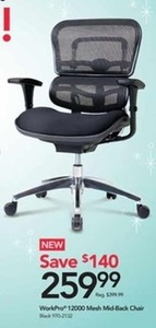 WorkPro 12000 Mesh Mid-Back Chair