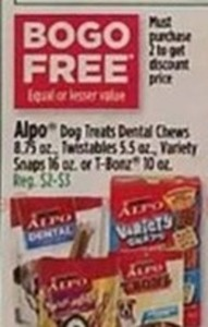 Alpo Dog Treats Dental Chews
